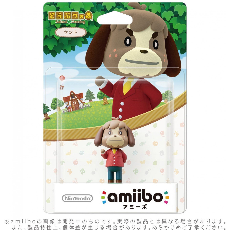 amiibo Animal Crossing Series Figure (Kento) (With images