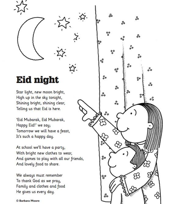 Eid Coloring Page For Kids With Images Eid Mubarak Wishes