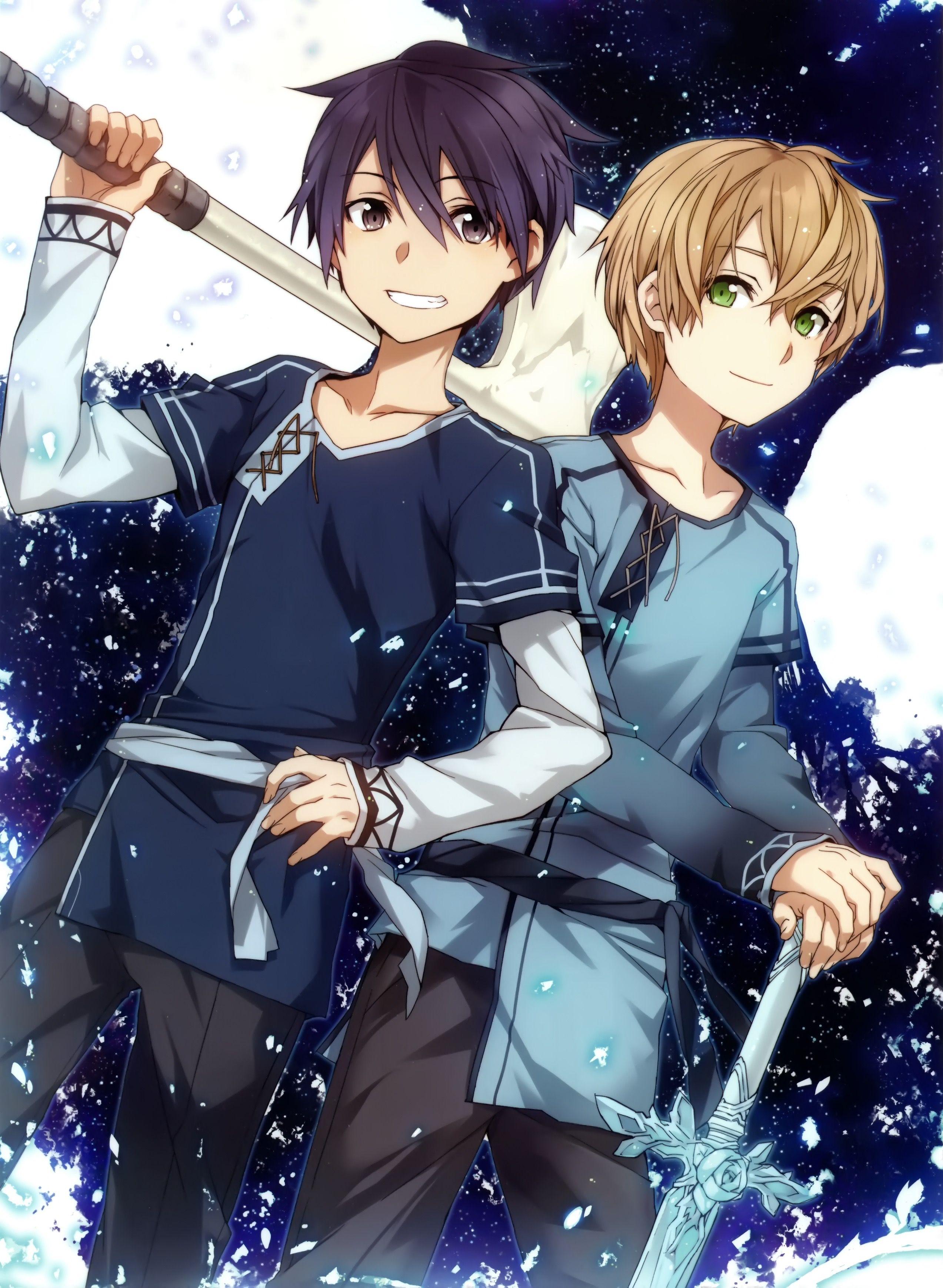 Sword Art Online 1900 ソードアートオンライン ソードアート
