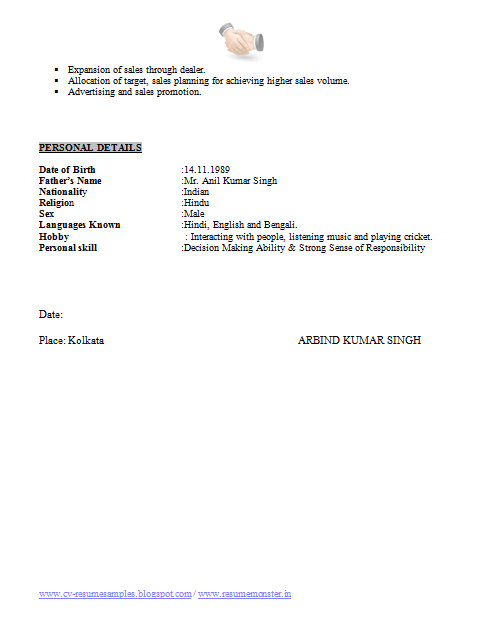 Ba Resume Format Page   Career    Resume Format