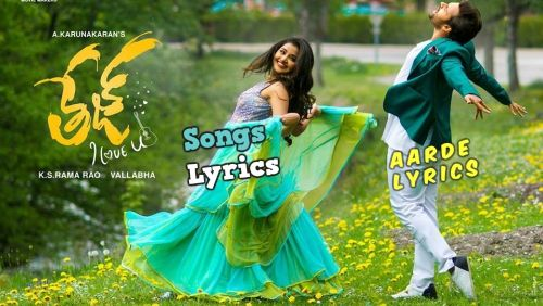 Tej I Love You 2018 Telugu Movie Songs Lyrics Aarde