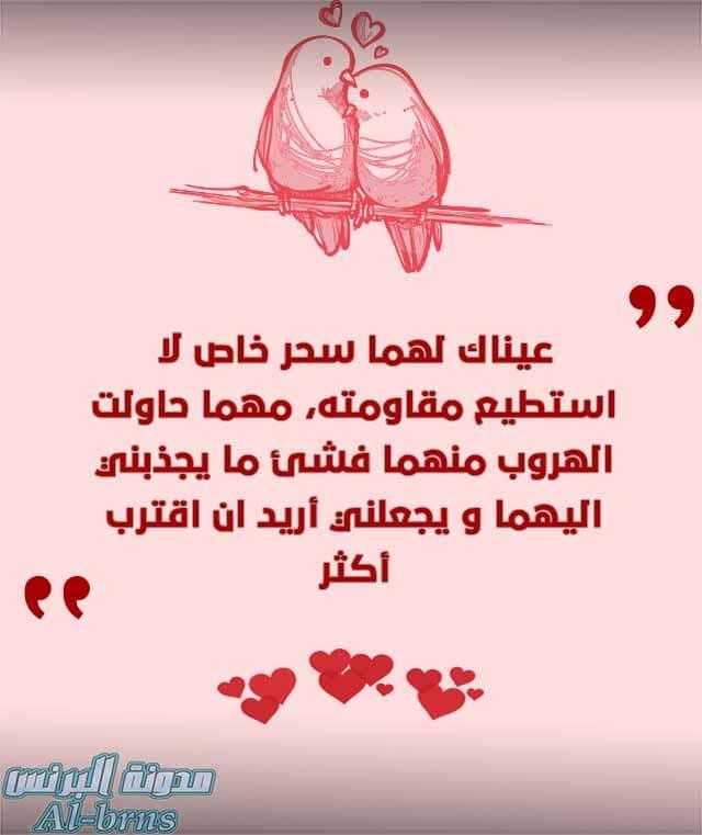 عبارات عن الحب قصيرة مكتوبه 2 Love Quotes Quotes Lins