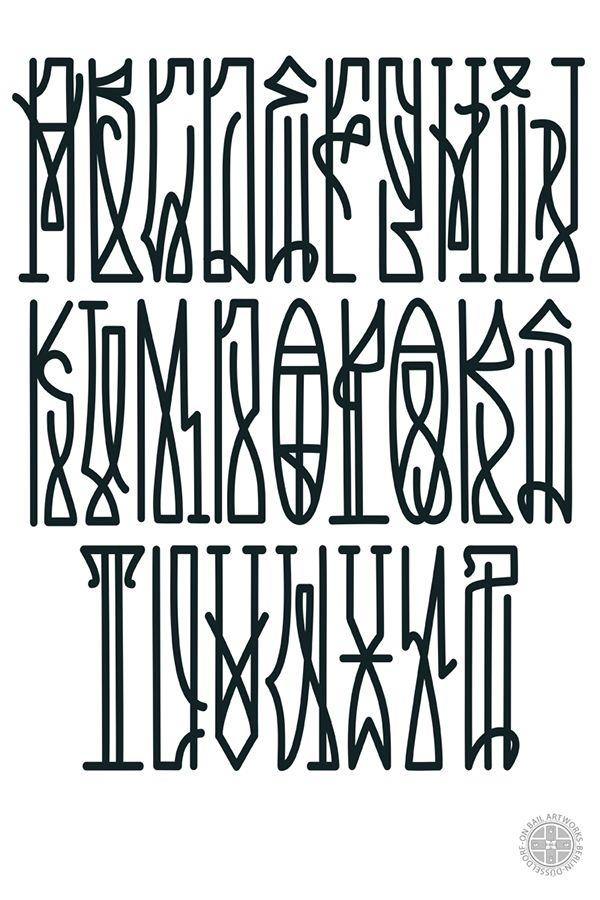 Calligraphy on behance writing pinterest