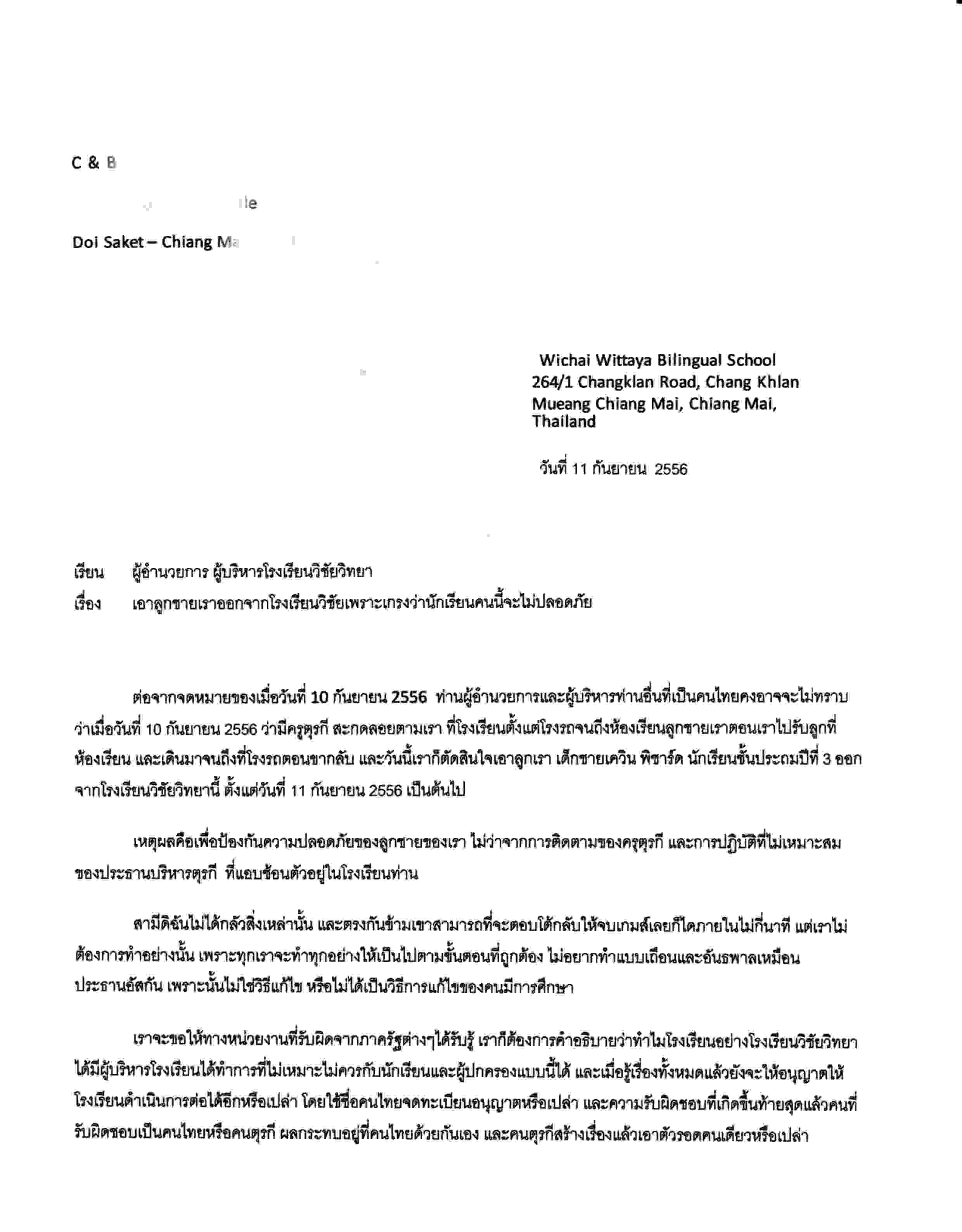 Complain And FULL STORY Against WICHAI WITTAYA SCHOOLWarning – Inform Letter