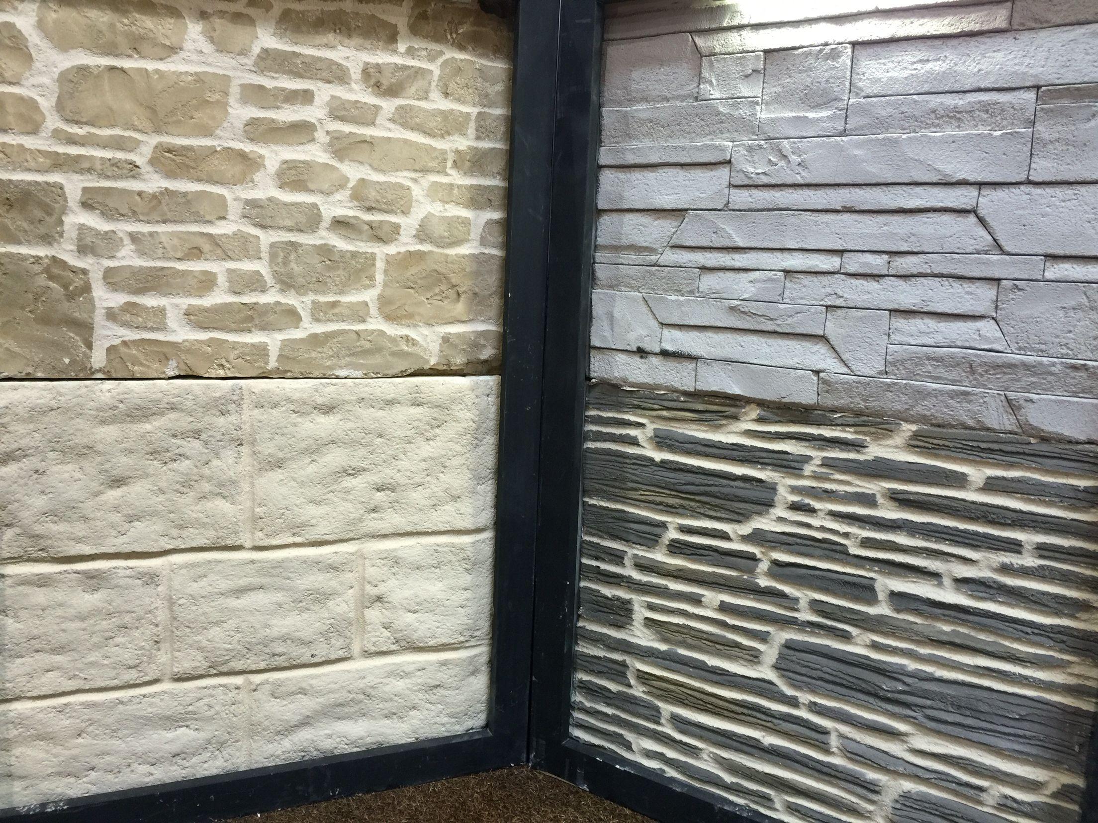 Enduit Sculpte Interieur Exterieure A Base De Chaux Enduit A La Chaux Jardiniere Beton Briquette De Parement