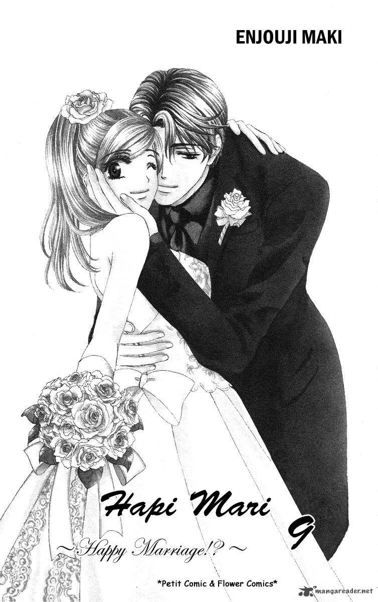 Hapi Mari manga Romantic manga, Hapi mari manga, Happy