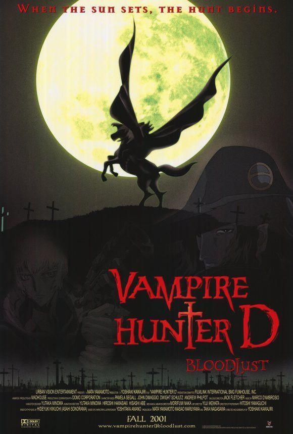 Vampire Hunter D: Bloodlust 27x40 Movie Poster (2001)   Pinterest