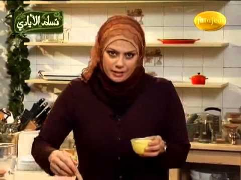 Fatafeat A Easy Recipe But A Very Special One Realy Good Youtube Fatafeat Easy Meals Halal Recipes