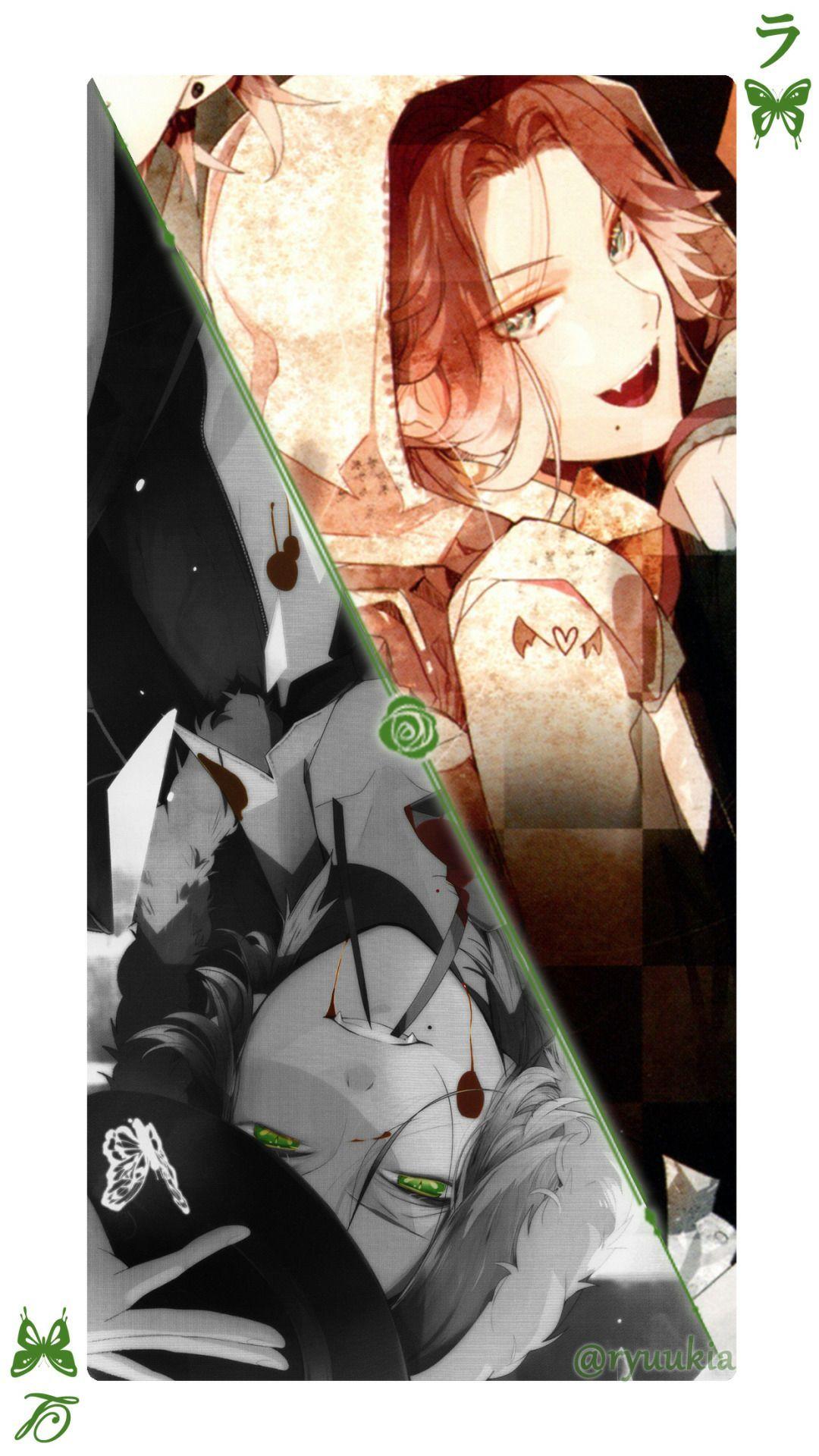 Oroscopo Anime! ☆