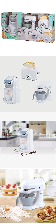 Kitchens 158746 Playgo 3 Pc Gourmet Kitchen Appliances Set
