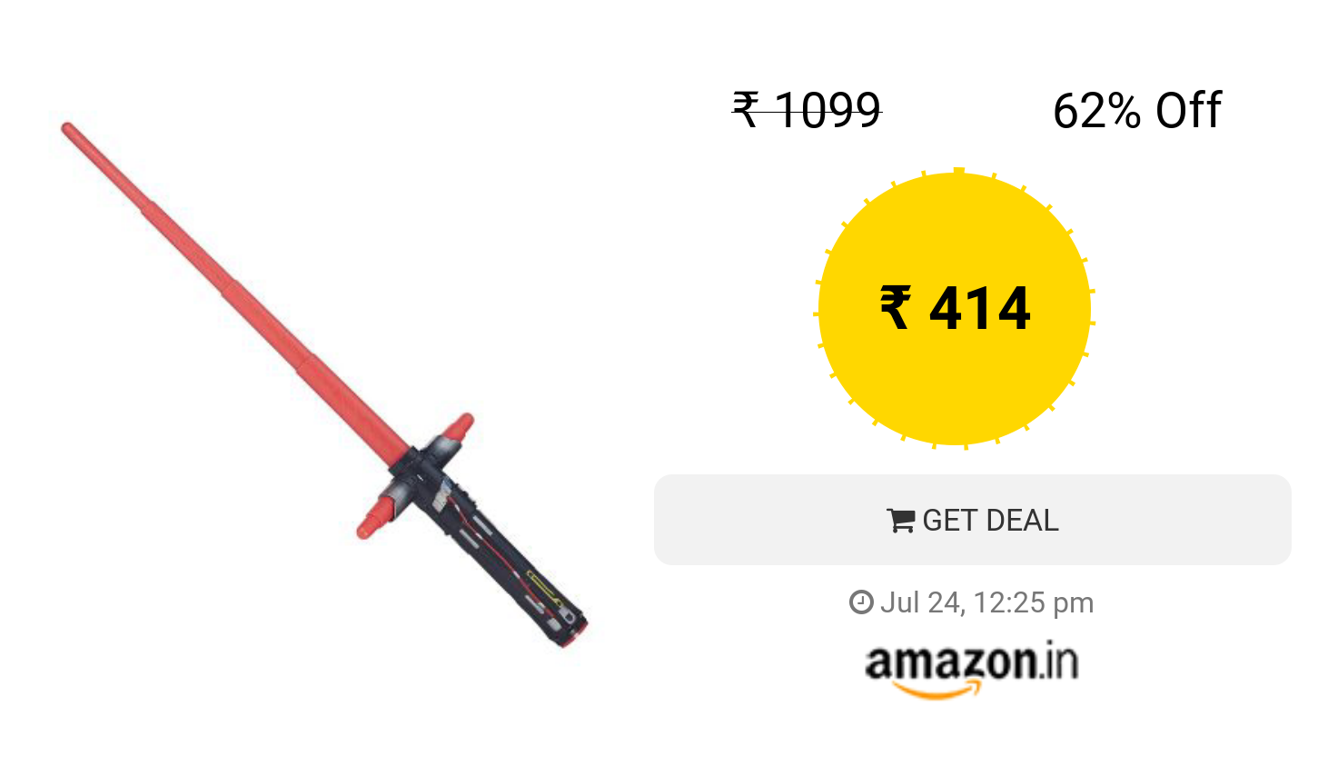 Star Wars The Force Awakens Kylo Ren Extendable Lightsabre Without Light And Sound Red Force Awakens Star Wars War