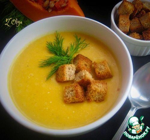 суп пюре с плавленным сыром рецепт с фото