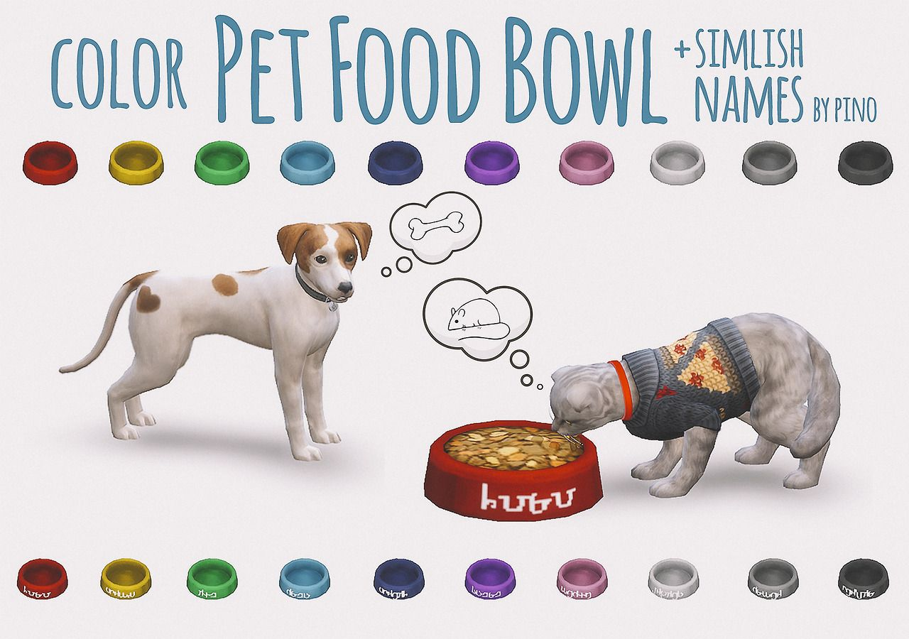 pinofurude DOWNLOAD SFS Ts4 pets cc finds Sims pets