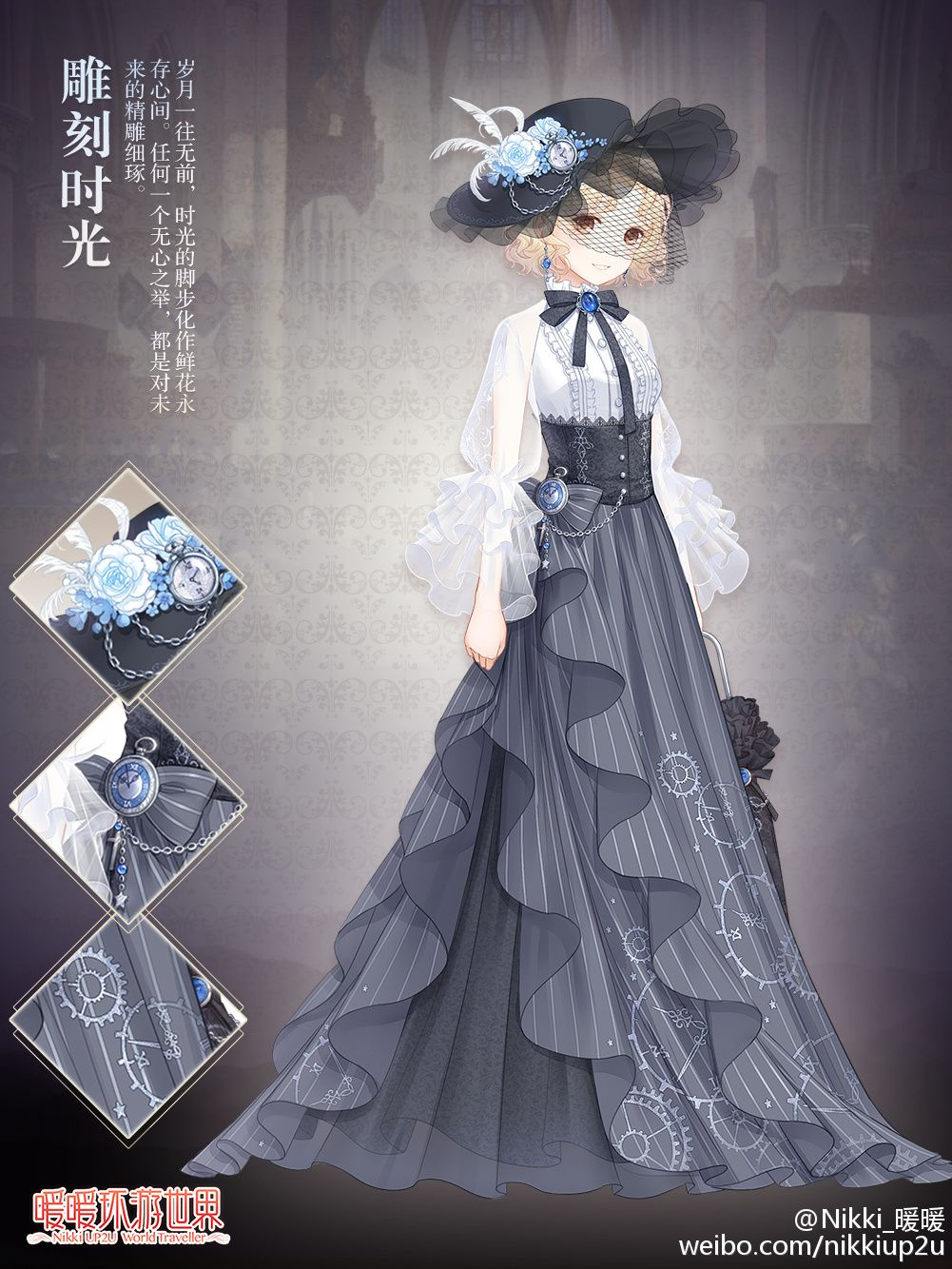 Old fashioned anime dress. So fancy and antique. 드레스, 의상