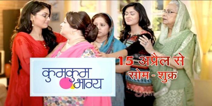 Kumkum Bhagya,Kumkum Bhagya Today Episode,Kumkum Bhagya live