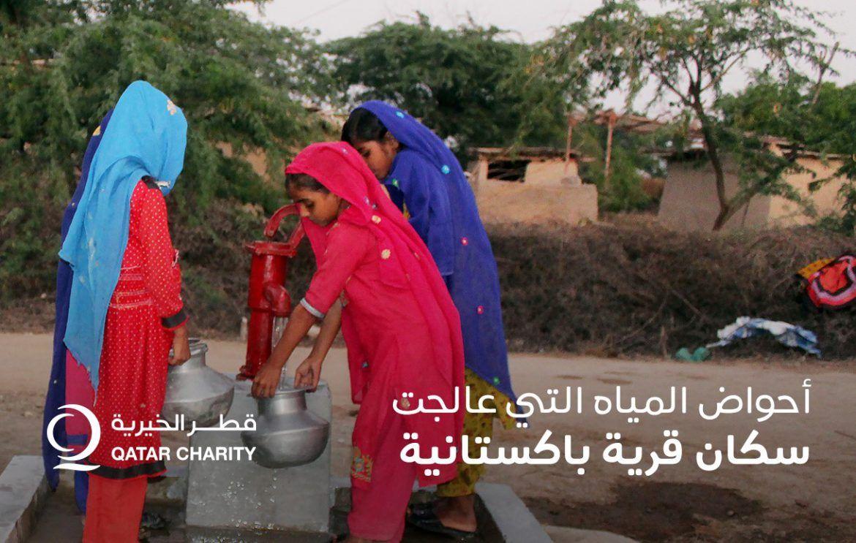 كيف خففت أحواض المياه النظيفة من أمراض سكان قرى باكستانية International Charities Charity Organizations Charity