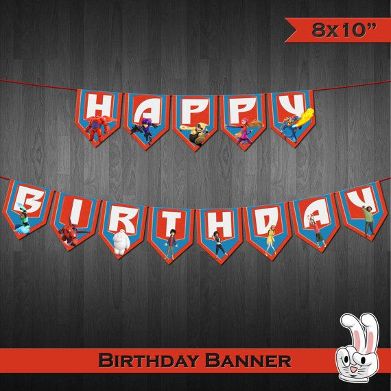 Big Hero 6  Birthday Banner  Birthday Party от FunnyBunnyStore