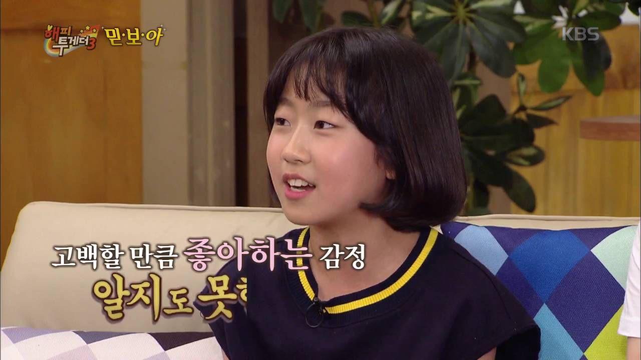 """해피투게더3 - 서신애 동생이 진지희를 짝사랑한 사연? """"내 스타일 아니었다""""귀여운 폭로. 20160707"""