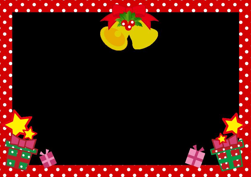冬におすすめの商用利用可能な無料フレーム 枠素材 クリスマス ベル