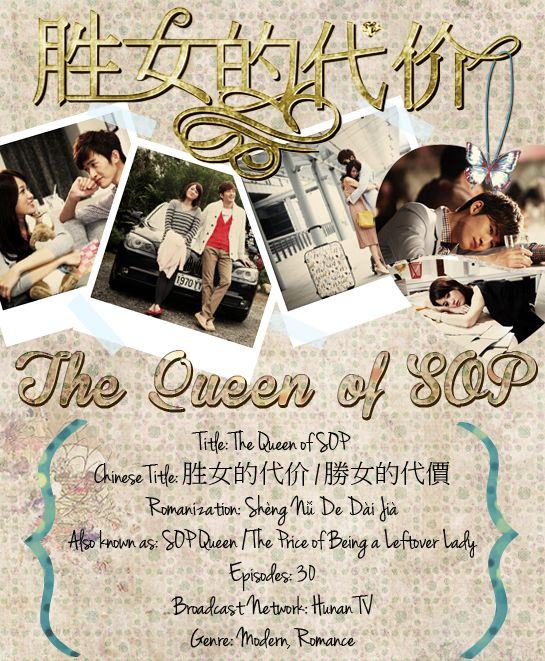 The queen of SOP/ Chinese drama/34 ep/ Viki/Youtube  | D