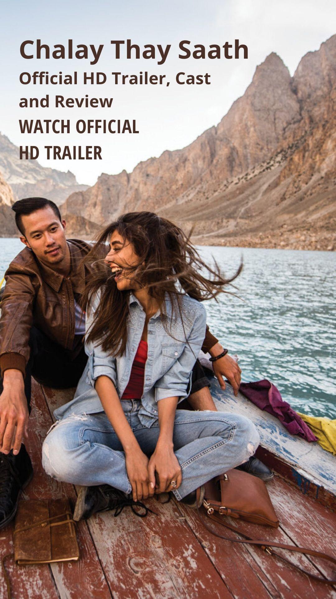 Chalay thay saath pakistani movie netflix in 2020