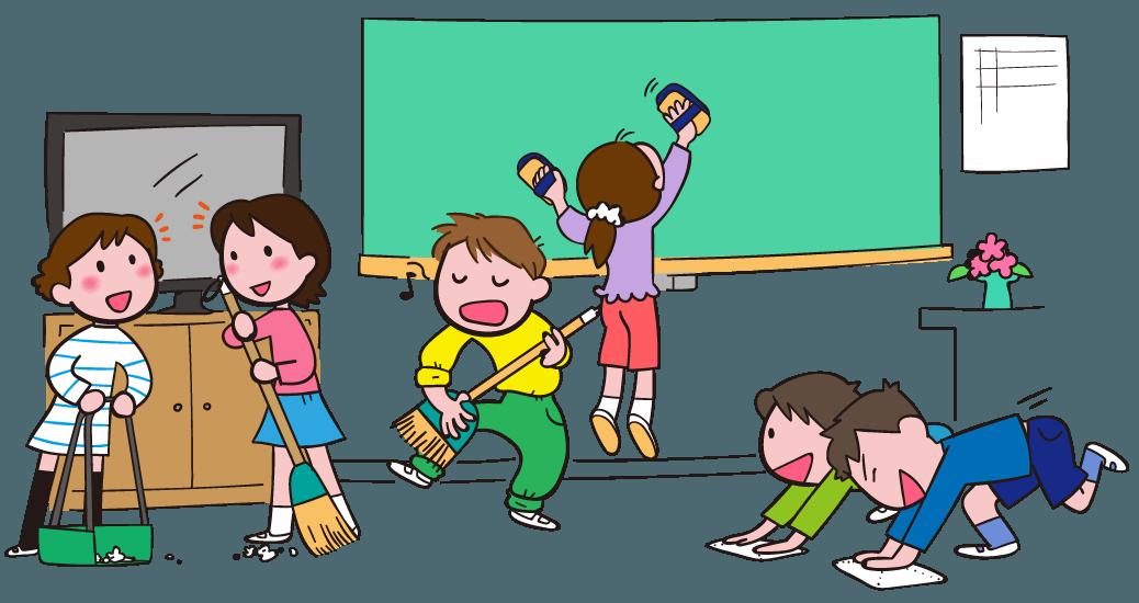 掃除の時間 教室の掃除 掃き掃除 雑巾がけ ほうきでエレキ演奏 黒板拭き イラスト