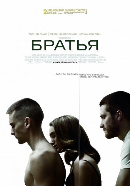 download A Companion to Eastern European Cinemas