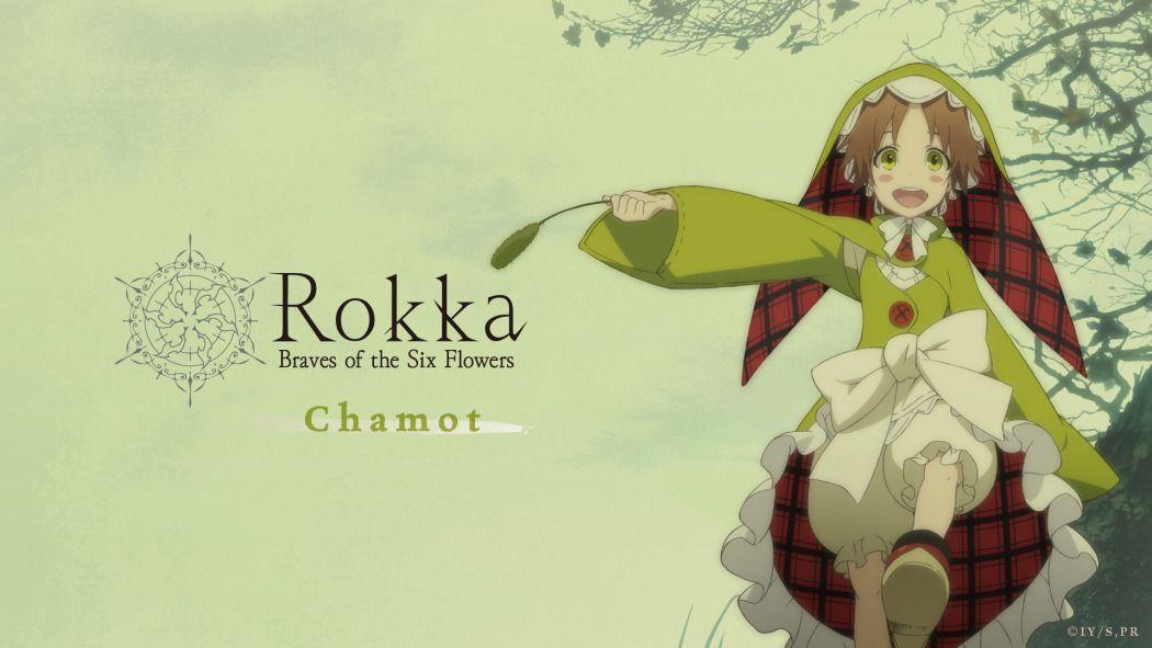 Rokka No Yuusha Buscar Con Google Anime Images Friendship Art Anime