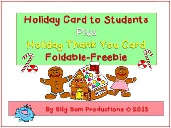 free holiday card to students cute and ready to print happy