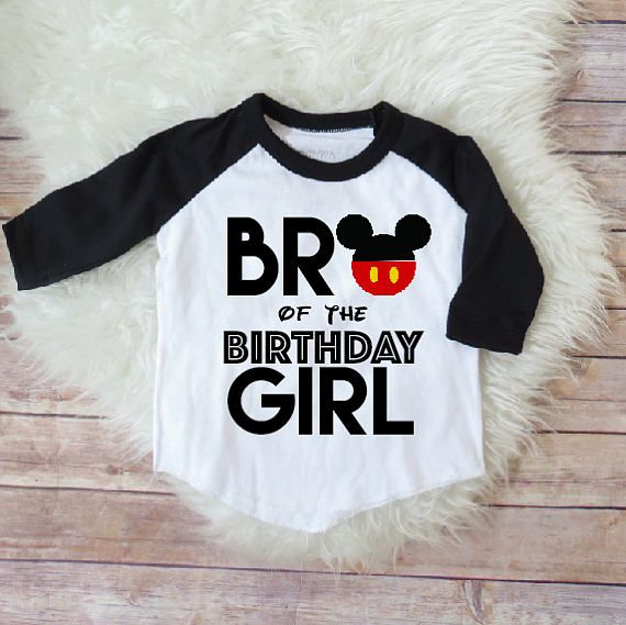 Brother Of The Birthday Girl Brother Shirt Disney Brother