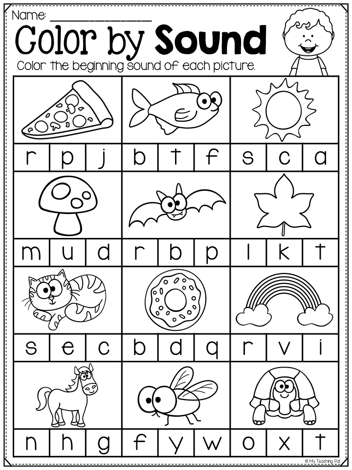 Beginning Sounds Pack Worksheets And Gumball Game Beginning Sounds Worksheets Phonics Kindergarten Kindergarten Phonics Worksheets
