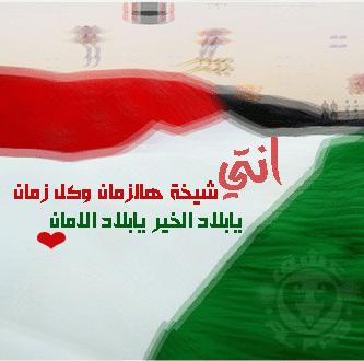 Pin By Decor Home 97439983 On وطني الكويت Kuwait National Day Insta Pic Day