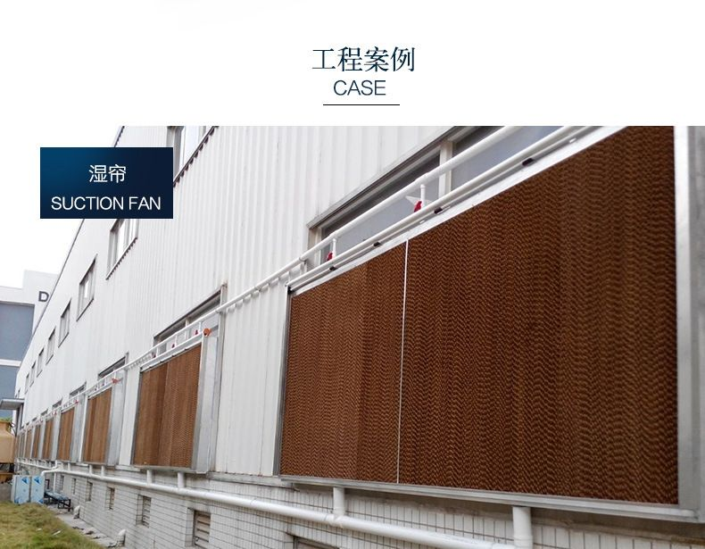 Chicken House Cooling Wall Evaporative Cooling Pad Environment