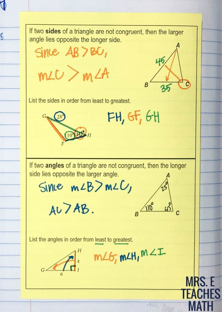 Relationships In Triangles Inb Pages High School Math Lessons Teaching Math High School Math
