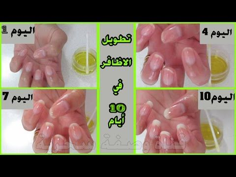 Youtube How To Grow Nails Strong Nails Grow Nails Faster