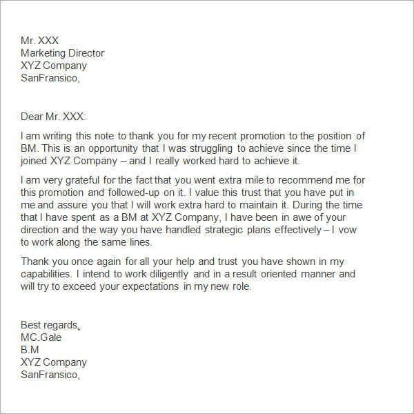 Word Of Appreciation To Boss Kays Makehauk Co With Regard To A Thank You Letter To Your Boss Appreciation Letter To Boss Thank You Letter Appreciation Letter