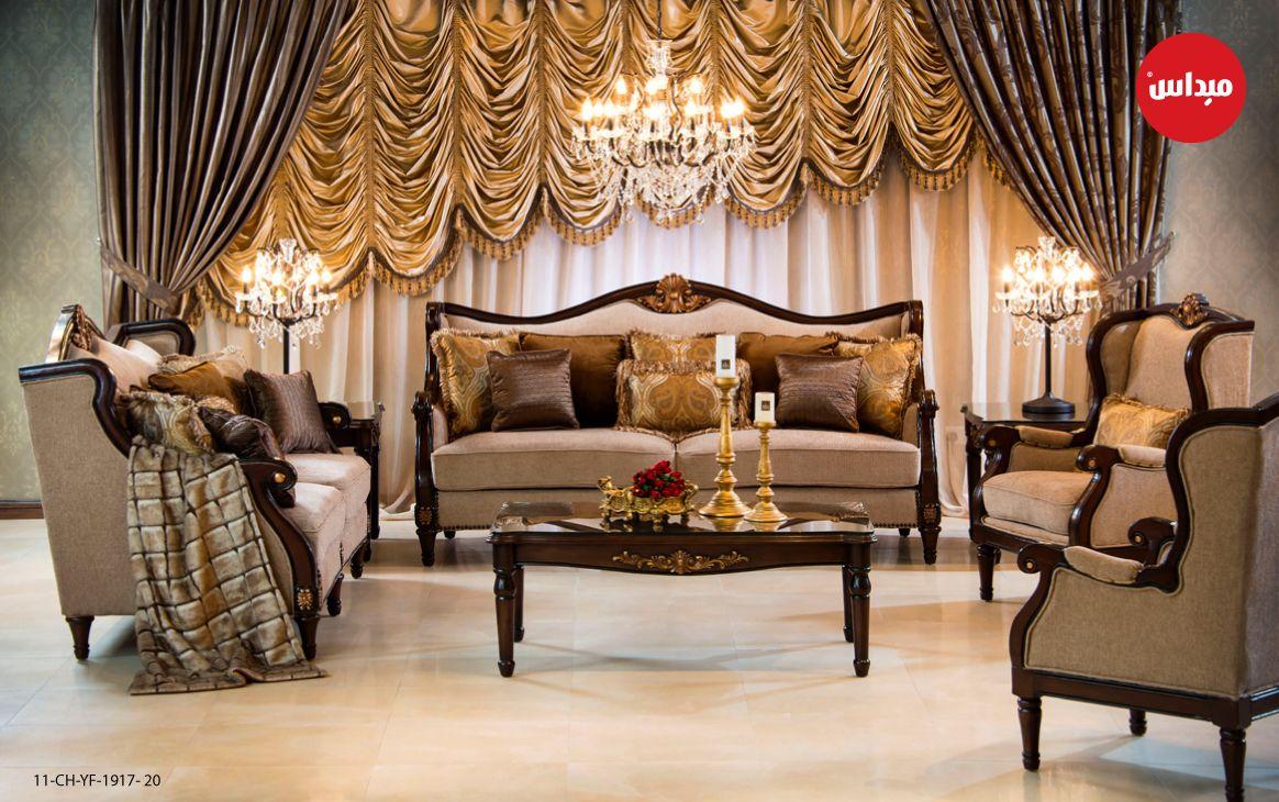 إحرصي على جعل نظرك يدور في الغرفة بشكل سلس بمعنى ألا ترتبي قطع أثاث متجاورة غير متلائمة فلا تضعي قطعة أثاث Furniture Big Living Rooms Interior Design