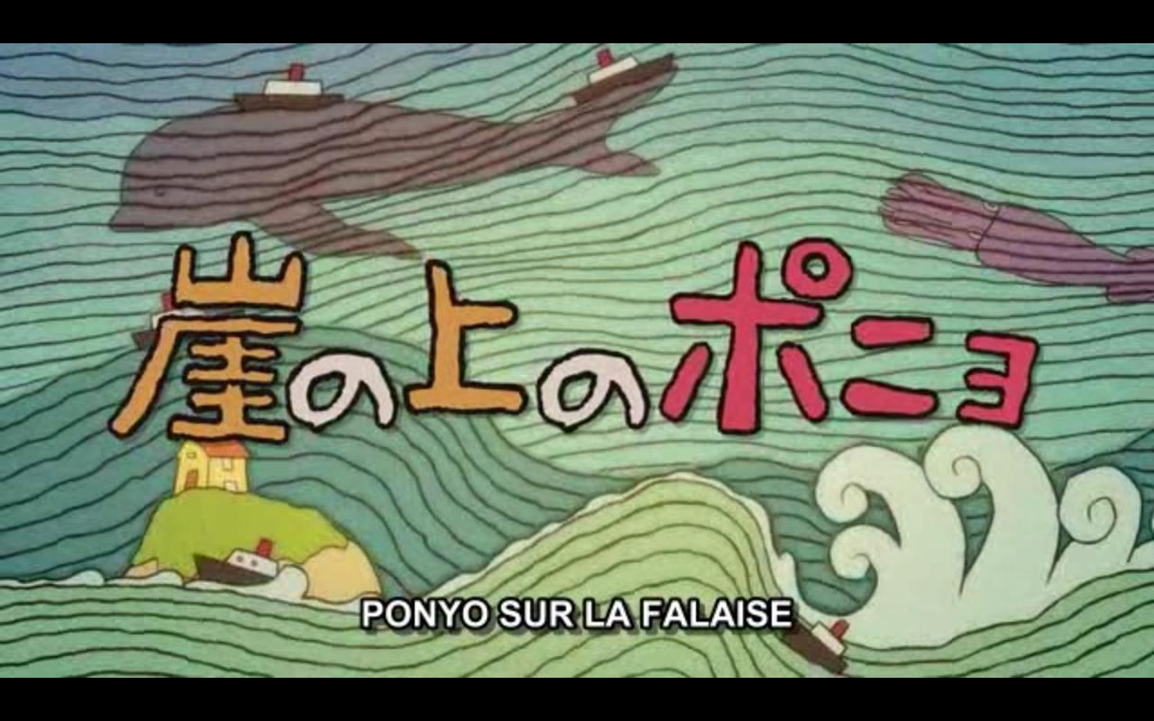 ponyo 1 Ponyo, Attività per bambini, Iniziali