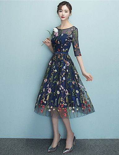 Tea Length Tulle Cocktail Dress