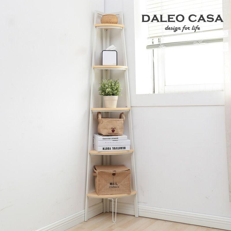 Ikea Mensole Angolari.Cheap Daleo Casa Ikea Stile Casa Moderna E Minimalista