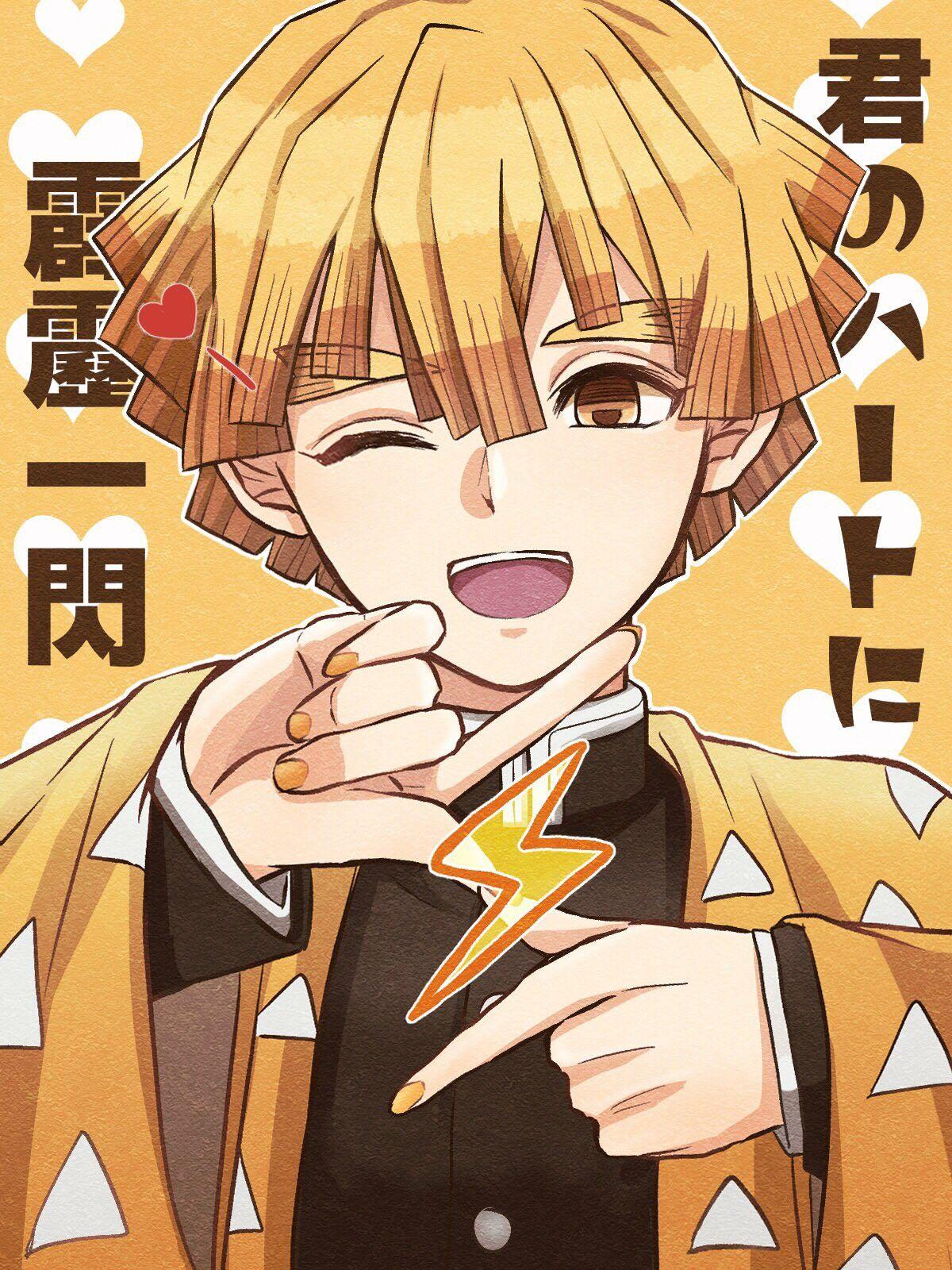 Pin by RIN刃 on 鬼滅の刃 Anime demon, Anime chibi, Slayer anime