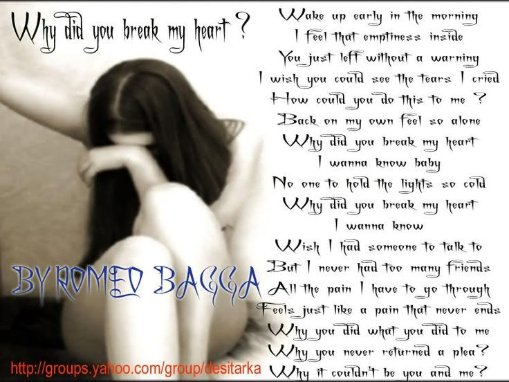 why did you break my heart poems - Google Search | You broke ...