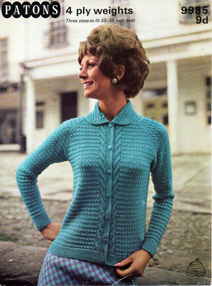 ladies cardigan knitting pattern pdf womens 4 ply jacket with collar ...