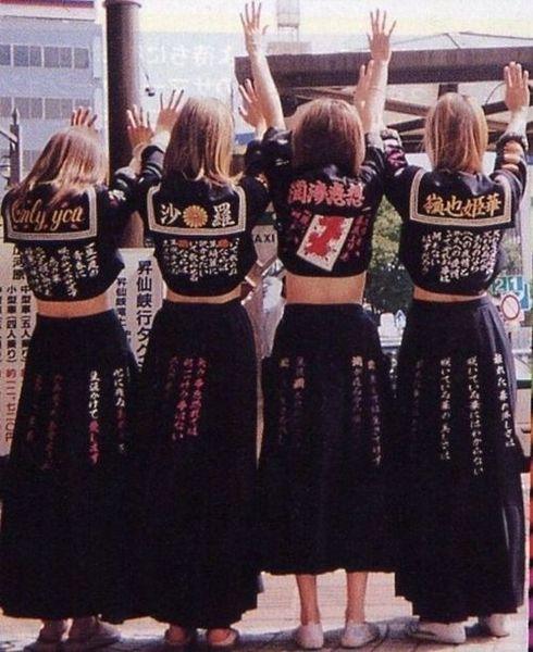 Japanese girl gang in uniform. #sukeban #style
