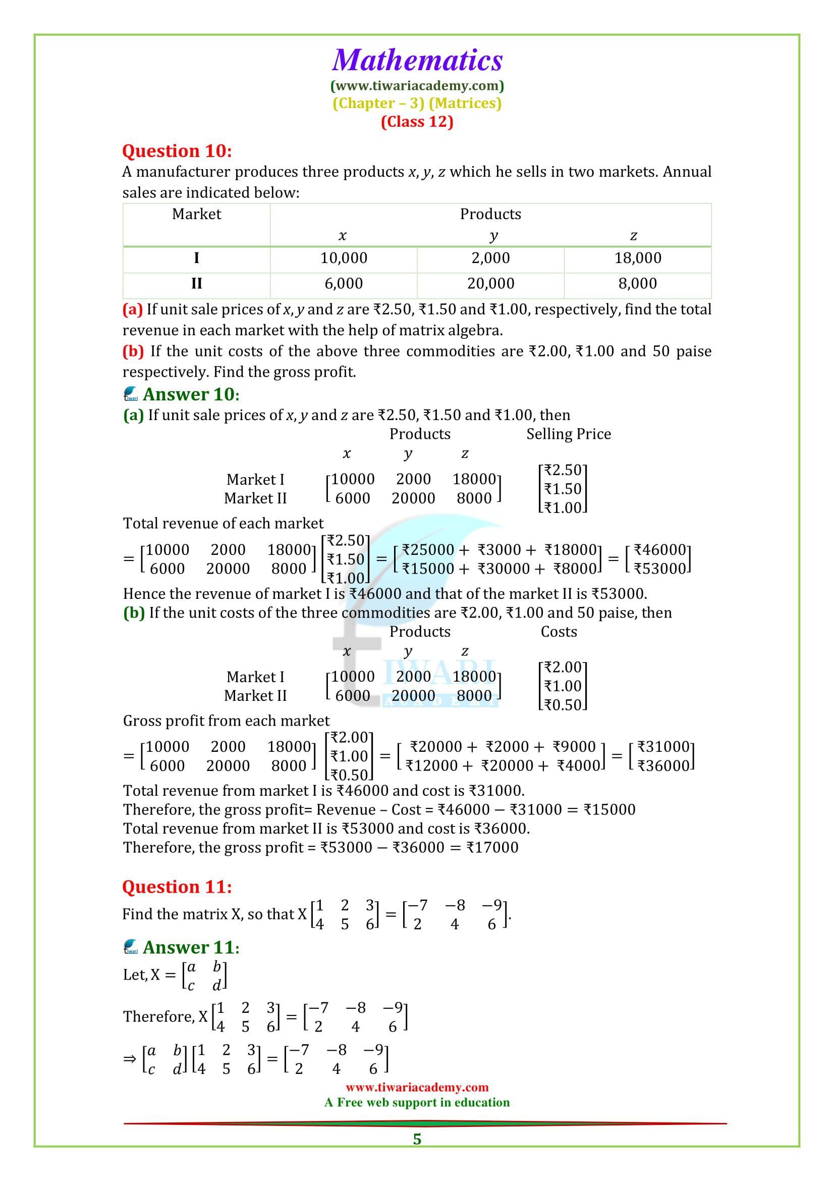 Ncert Sols For 12 Maths Class 12 Maths Math 12th Maths [ 2339 x 1653 Pixel ]