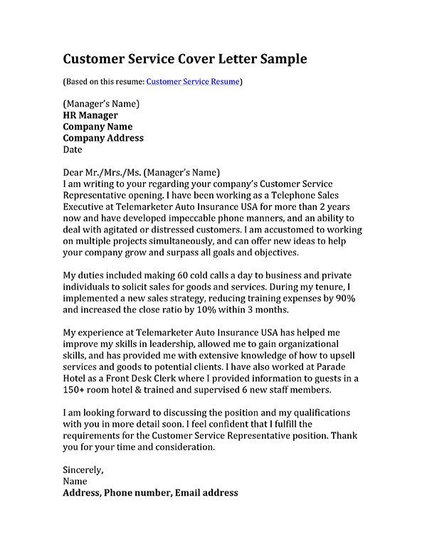 best images about cover letter pinterest letters job entry level - best resume cover letter