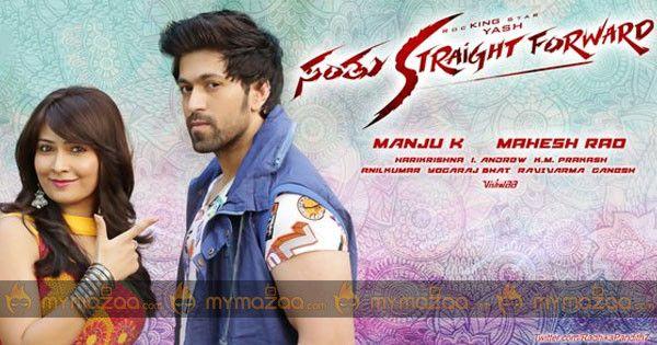 santhu straight forward full movie download hd 720p free download hindi