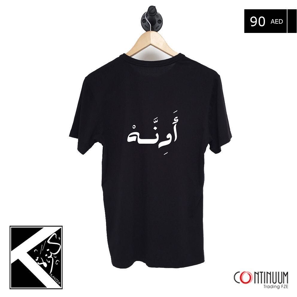 Order Your Favorite Design From Our Collection Or You Can Pick Your Own Design For The Best Prices اختر التصميم الذي Mens Tops T Shirts For Women Mens Tshirts