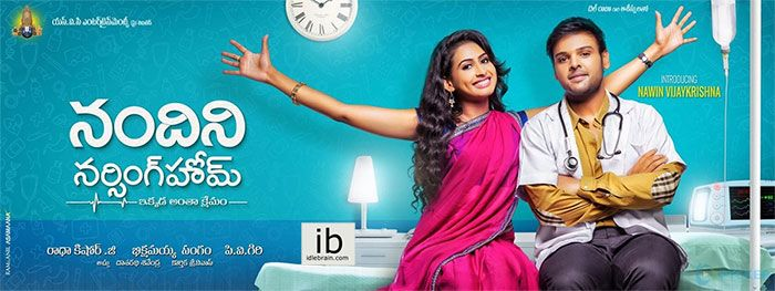 Nandini Nursing Home Overseas Release By Global Cinemas Http