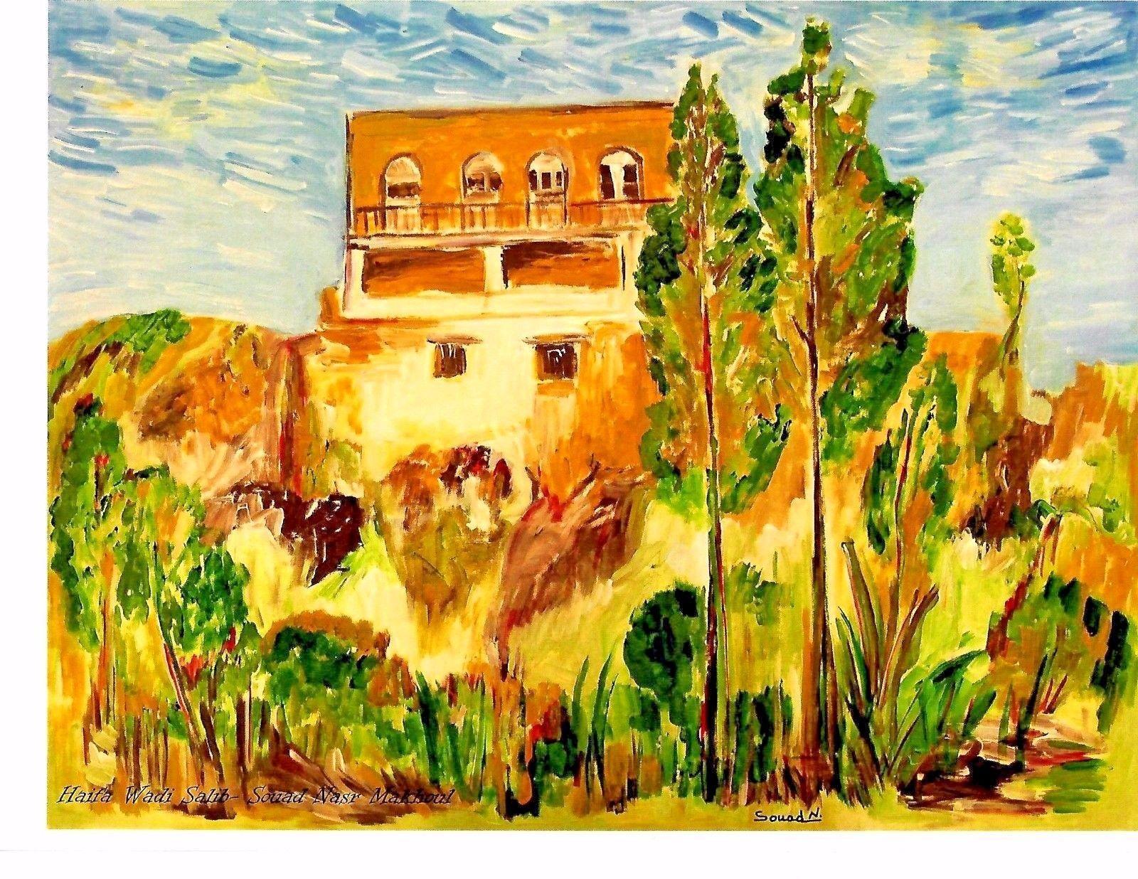 art Haifa ,Palestine OLD QUARTER OF WADI SALIB, rare print please ...